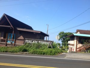 The Pualani Terrace is to your immediate left if your are coming to the New Thought Center from the south side of the Island.